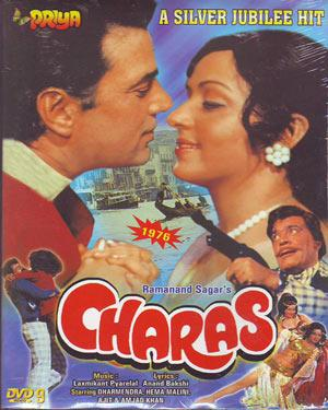 CHARAS  movie