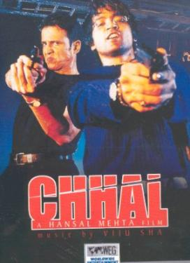 CHHAL poster