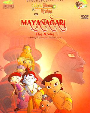 CHHOTA BHEEM AND KRISHNA IN MAYANAGARI poster