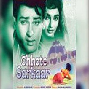 CHHOTE SARKAR  movie