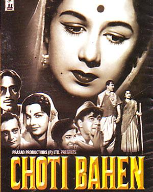 CHHOTI BAHEN  movie