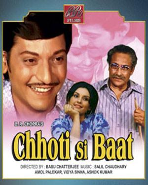 CHHOTI SI BAAT  movie