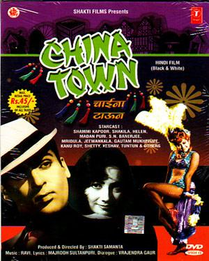 CHINA TOWN  movie