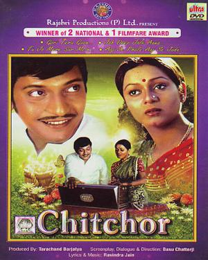 CHITCHOR  movie