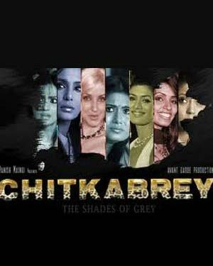 Chitkabrey - Shades of Grey poster