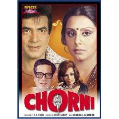 CHORNI  movie