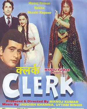 CLERK  movie