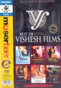 Collectors Edition Pack Best Of Vishesh Films-Murder-Zakhm-Raaz-Zeher-Dushman-Jannat  movie