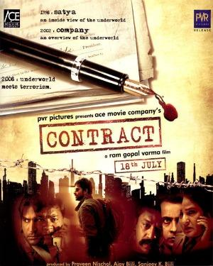 CONTRACT  movie