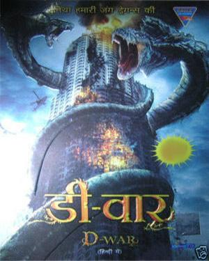 D-WAR IN HINDI poster