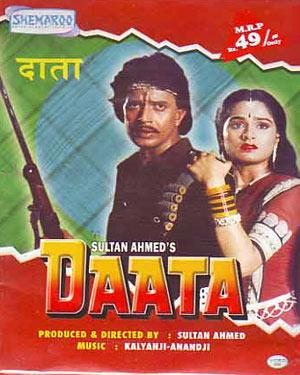 DAATA  movie