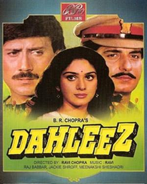 DAHLEEZ  movie