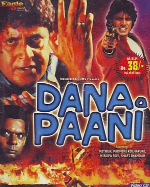 DANA PAANI  movie