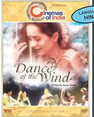 Dance of the Wind poster