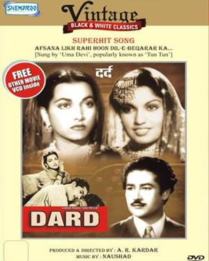 DARD  movie