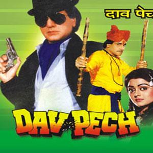 DAV PECH  movie
