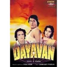DAYAWAN  movie