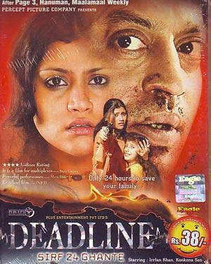 DEADLINE-Sirf 24 Ghante  movie