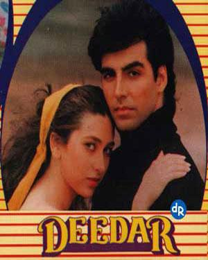 DEEDAR  movie