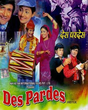 Pardes film mp 3 song download Mp3 - Download Song Music