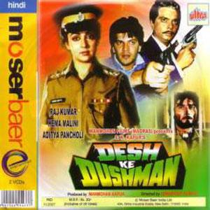 DESH KE DUSHMAN  movie