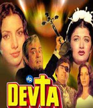 DEVTA  movie