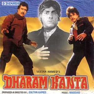 DHARAM KANTA  movie