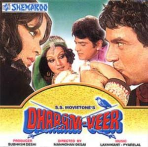 DHARAM VEER  movie