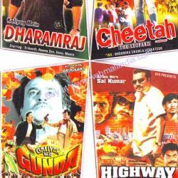 DHARAMRAJ - CHEETAH - GALIYON KA GUNDA - HIGHWAY - 4 in 1 DVD poster