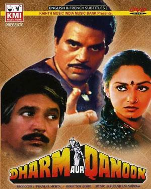 DHARAM AUR KANOON  movie