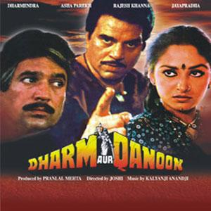DHARM AUR QANOON  movie