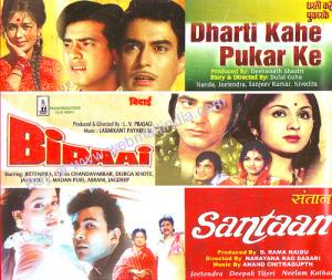 DHARTI KAHE PUKAR KE - BIDAAI - SANTAAN - 3 in 1 DVD  movie