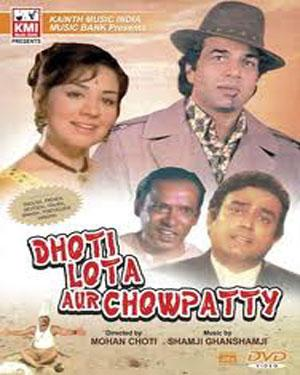 DHOTI LOTA AUR CHOWPATTY  movie