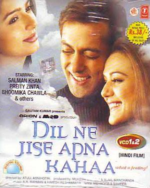 DIL NE JISE APNA KAHAA  movie