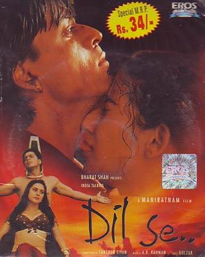 DIL SE  movie