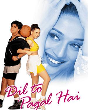 DIL TO PAGAL HAI VCD