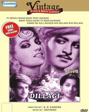 DILLAGI - (black & white)  movie