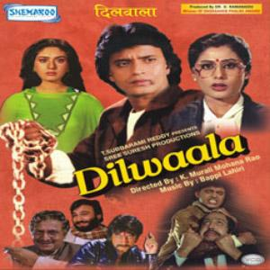 DILWALA  movie