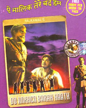 DO AANKHEN BARAH HAATH (1957)  movie