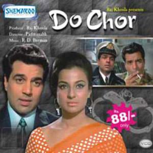 DO CHOR  movie