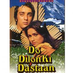 DUSHMAN DO DILON KI DASTAAN  movie