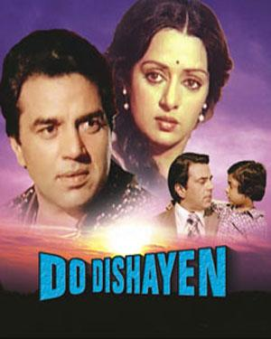 DO DISHAYEN  movie
