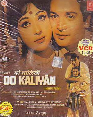Definition of do kaliyaan from all online and printed