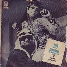 DO PHOOL (black & white) poster