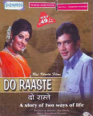 DO RAASTE (old)  movie