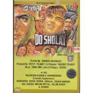 DO SHOLAY  movie
