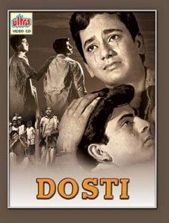 DOSTI  movie