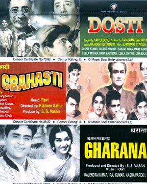 Dosti - Grahasti - Gharana - 3 in 1 DVD  movie