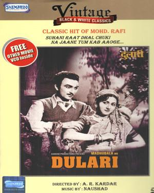 DULARI - black & white movie  movie