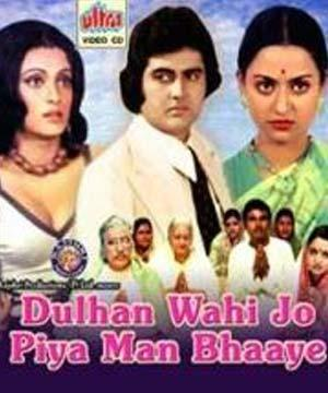 DULHAN WAHI JO PIYA MAN BHAAYE  movie